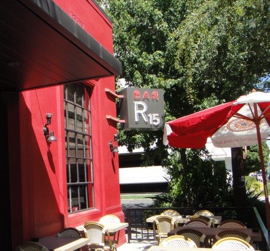 Bar R15, Sacramento