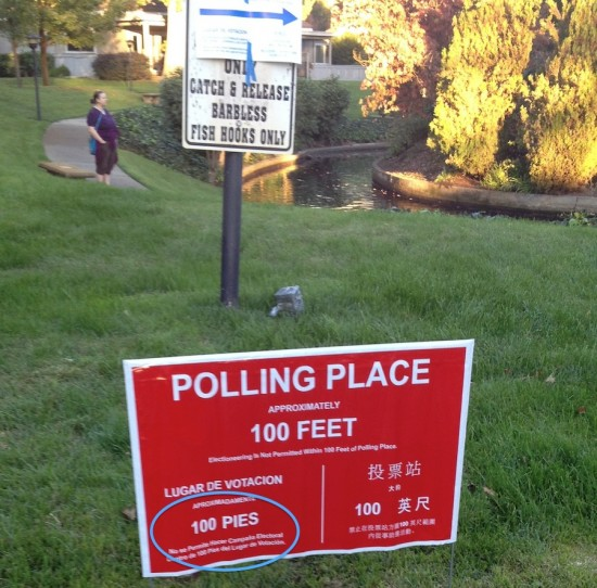 polling place 100 feet